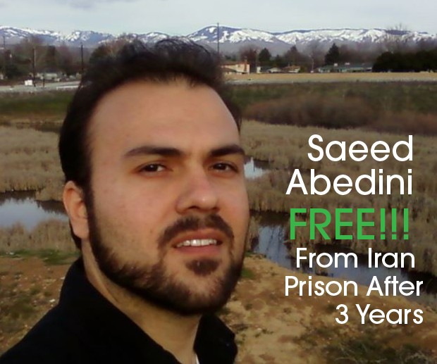 cover Saeed Abedini Free